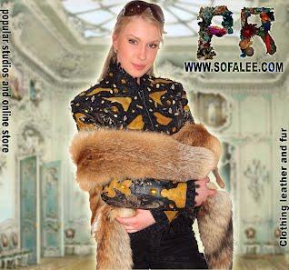 Роскошная женская кожаная куртка с янтарем
