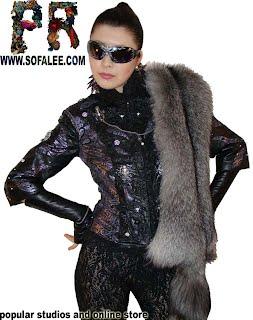Кожаная куртка с палантином из меха