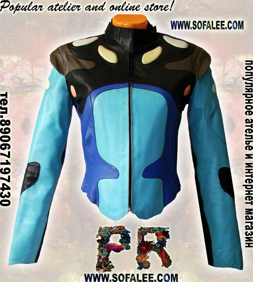 Цветная приталенная женская мото куртка