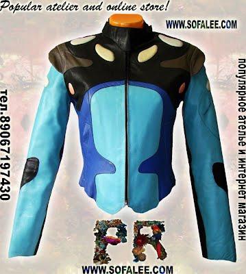 Приталенная ,очень красивая цветная куртка для девушек.