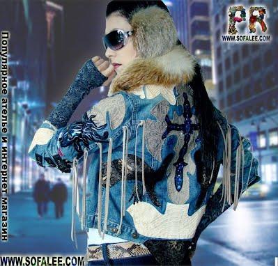 Hand made женская куртка из джинсы