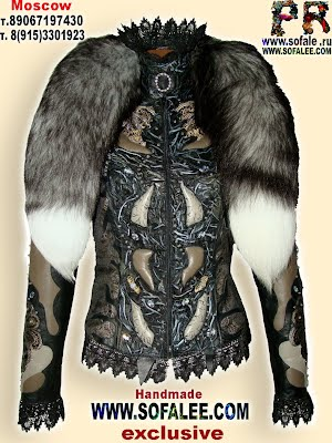 Куртка из парчи и натуральной кожи с меховым воротником