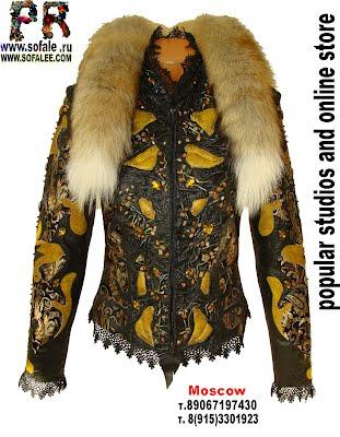 Ателье по пошиву курток фото 3