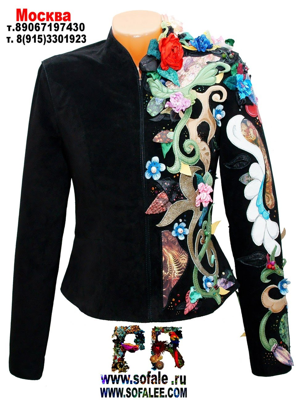 Женская куртка из замши 1