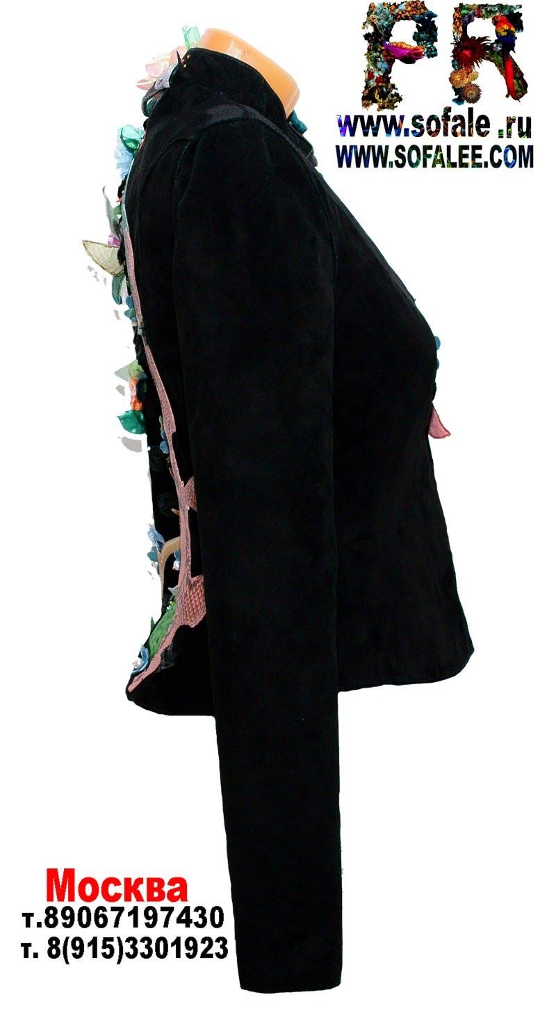 Женская куртка из замши 2
