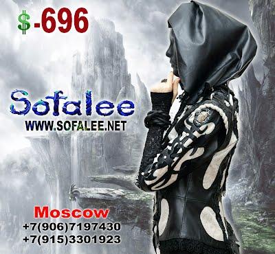 фото девушки в маске и кожаной куртке от Софали