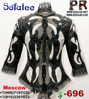 изысканная средневековая кожаная куртка от Софали