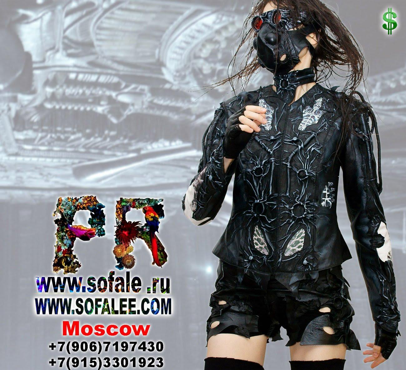 лучшая кожаная куртка в мире 03