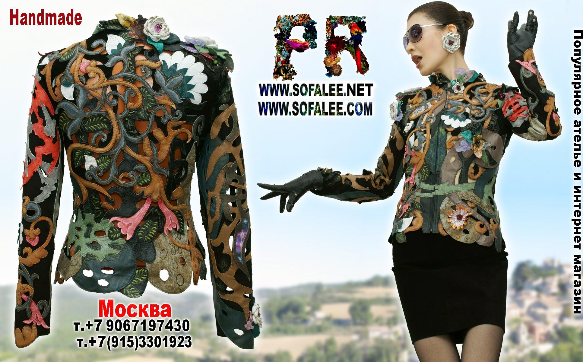 цветочная куртка из кожи 0