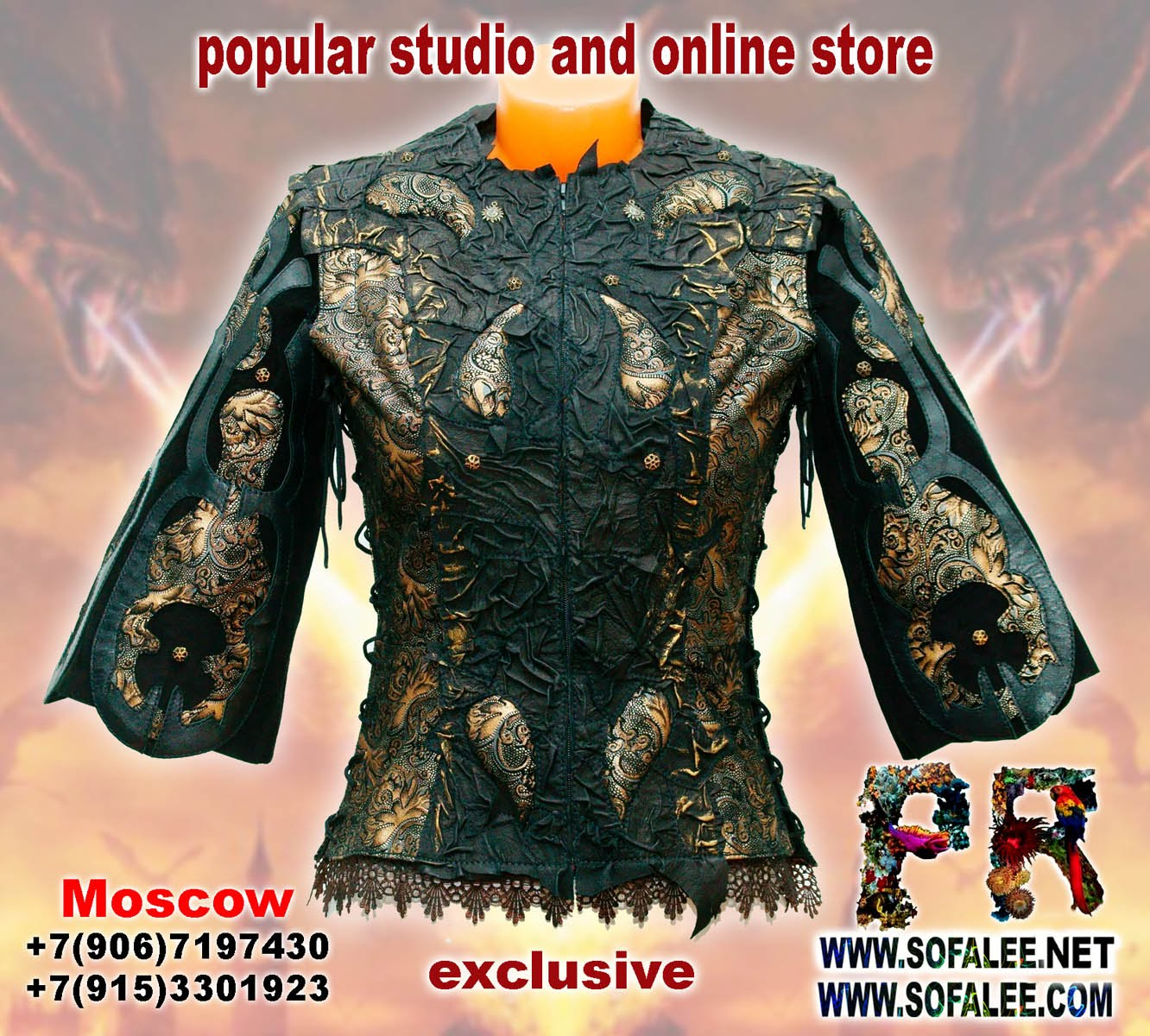 bronze black leather jacket 099
