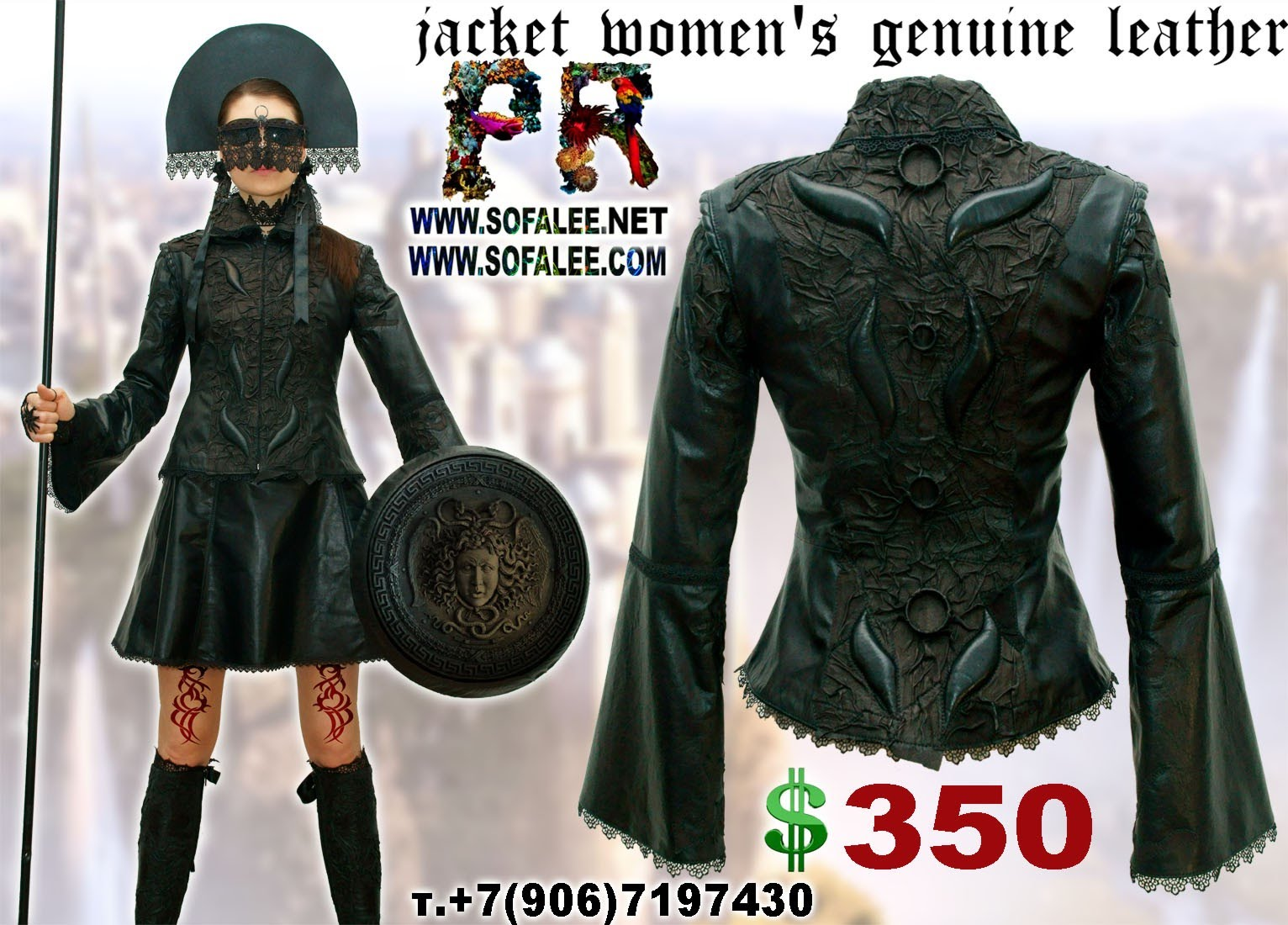 приталенная куртка женская из кожи 00