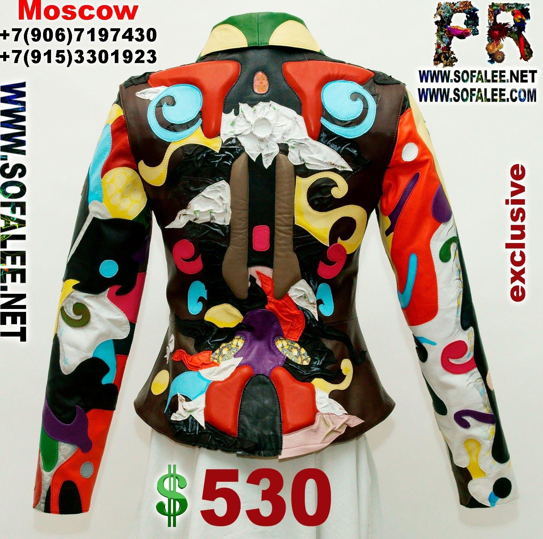 многоцветная куртка женская 02