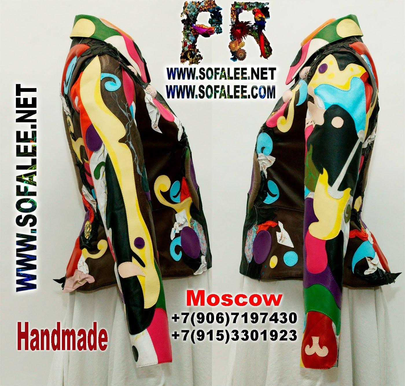 многоцветная куртка женская 08