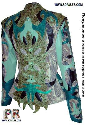 Женская приталенная куртка из натуральной ,качественной кожи.