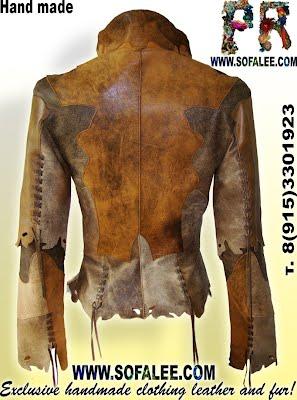Кожаный жакет от брючного костюма