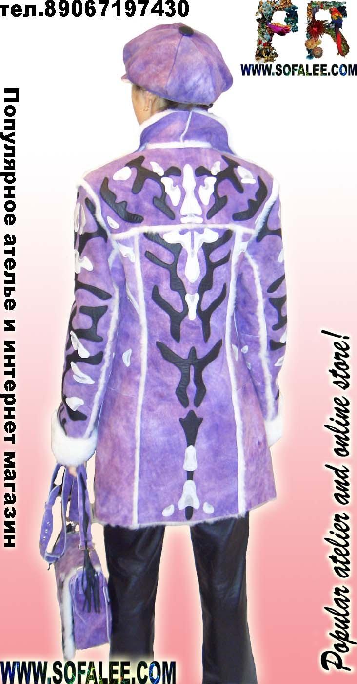 Womens sheepskin coat