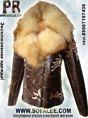 Натуральная женская дубленка с большим натуральным воротником из лисы, косуха.