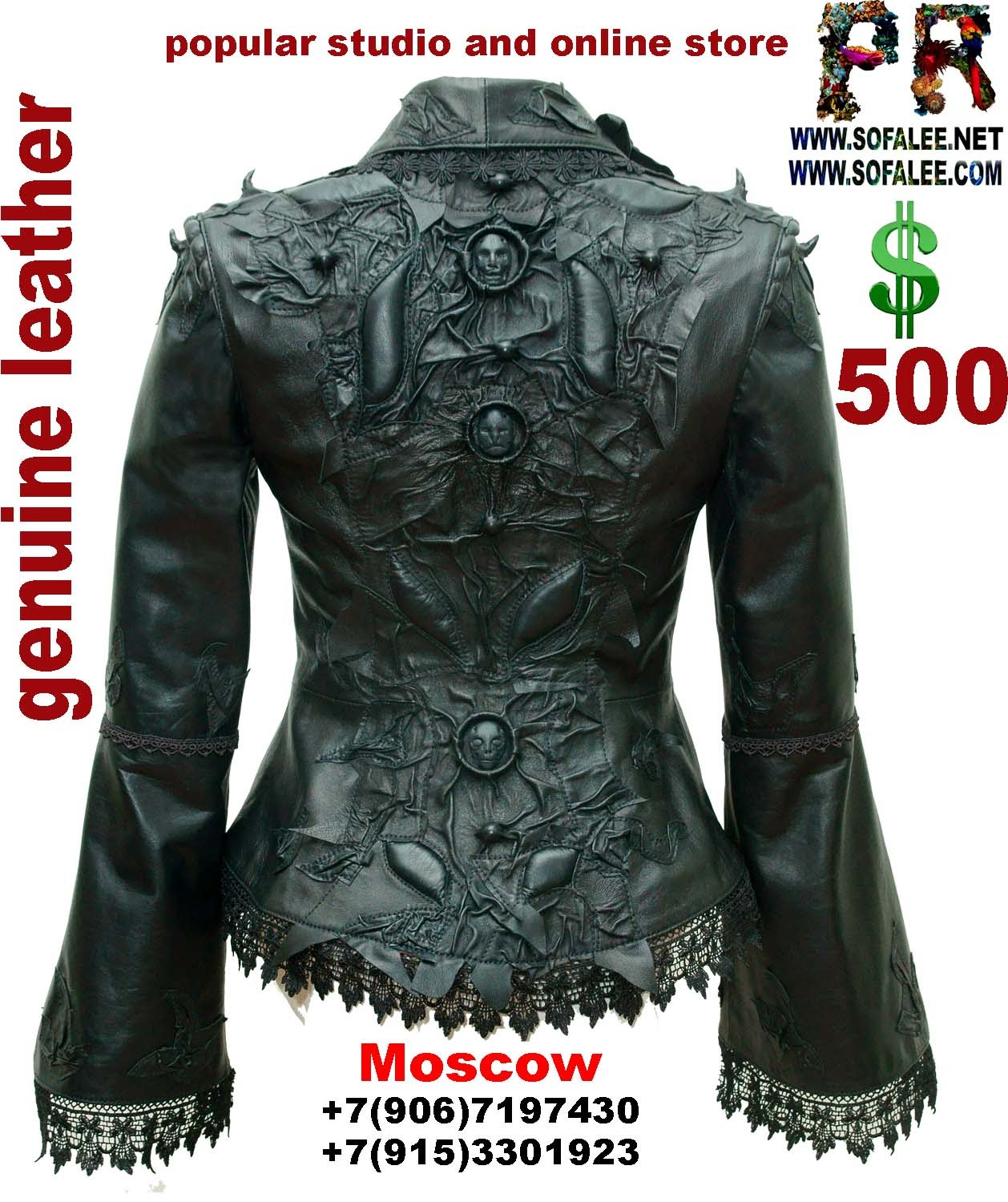 womens leather jacket 3