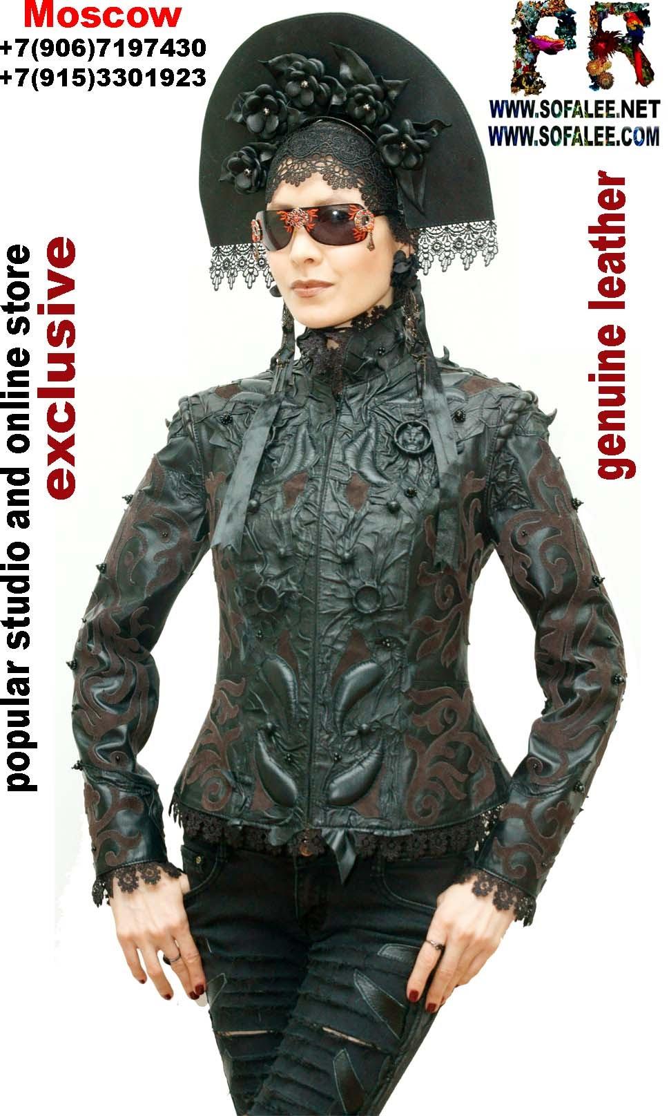 женская кожаная куртка 2