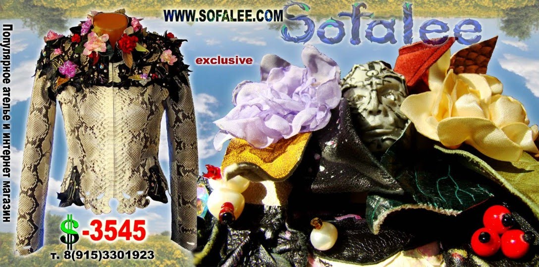 "№160 Beige handmade jacket of genuine python skin- ""Vitalia"""