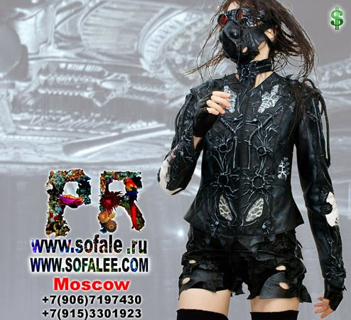 "№155 Future style women's jacket of genuine leather exclusive hamndmade- ""Sirius"""