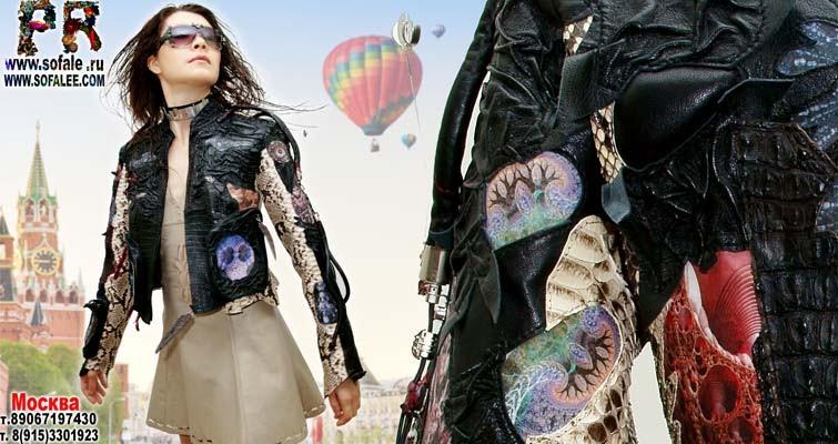 куртка кожаная женская киберпанк изготовлена из натуральной кожи крокодила овчины питона