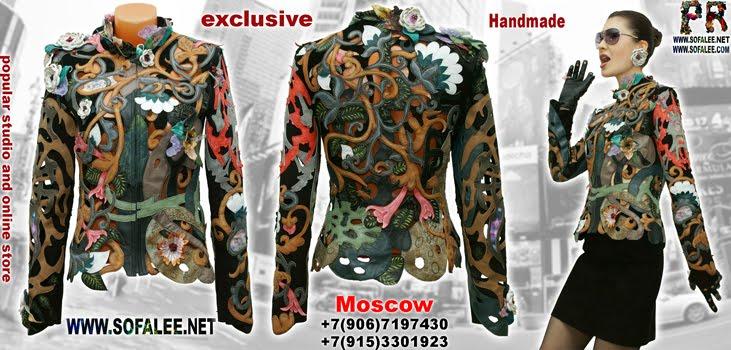 """№169 Роскошная кожаная куртка с перфорацией """"Lucem vitae"""""""