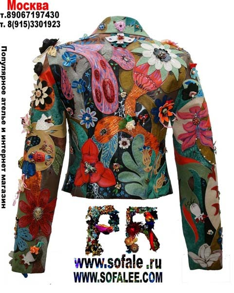 "№128 Handmade floral exclusive women's real leather jacket -""Flowers of life"""
