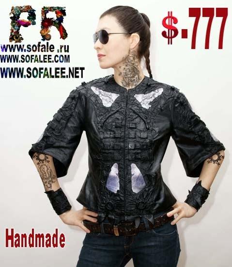 """№146 Роскошная кожаная женская куртка с короткими рукавами """"Астерион"""""""