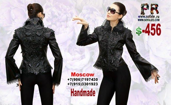 """№139 Куртка кожаная черная с расклешенными рукавами """"Black night"""""""