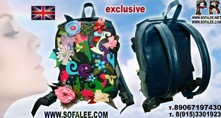 №195 Exclusive ladies genuine leather backpack BP56