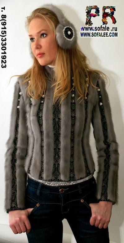 "№126 Real Mink fur jacket combination genuine leather blue silver -""Augustina"""