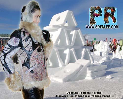 http://www.sofalee.com/sheepskin-coats/no17-korotkaa-zenskaa-dubleenka-star
