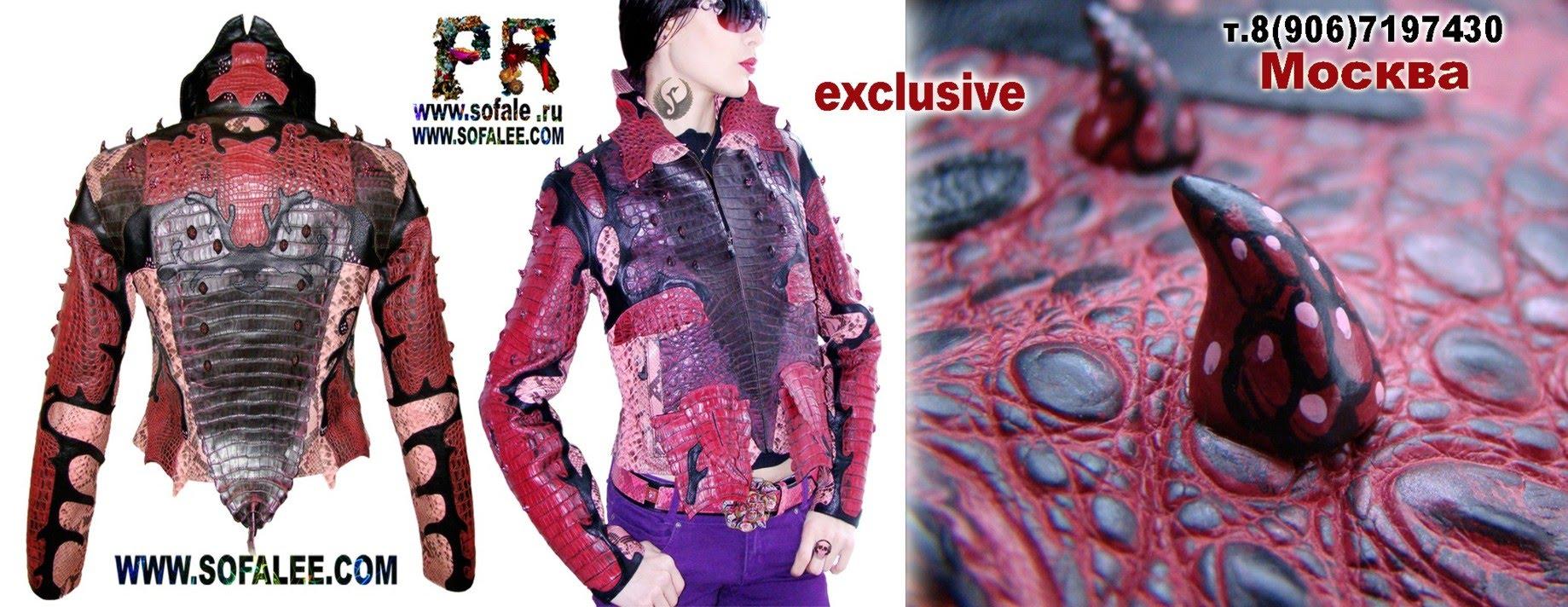 женская куртка из кожи крокодила питона 7