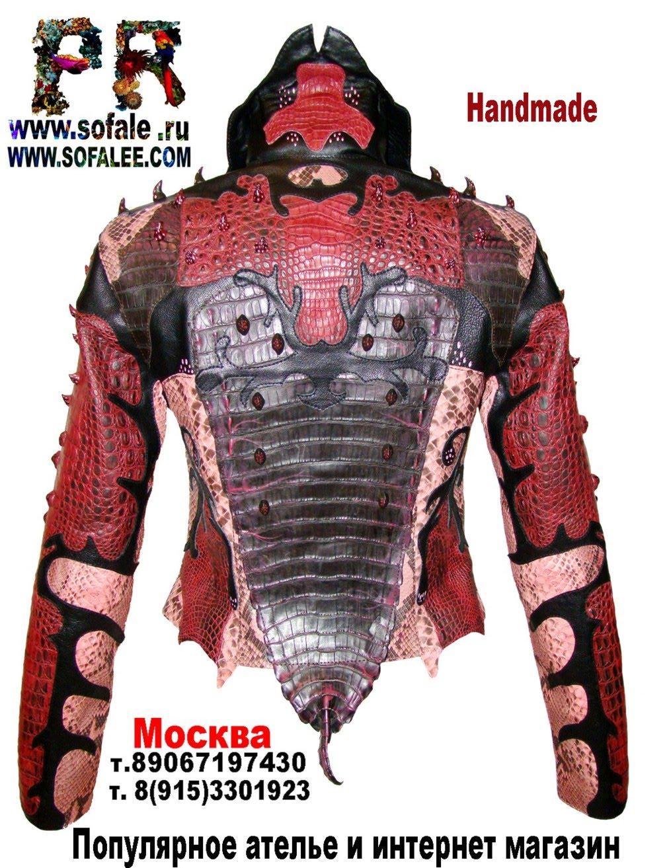 женская куртка из кожи крокодила питона 3