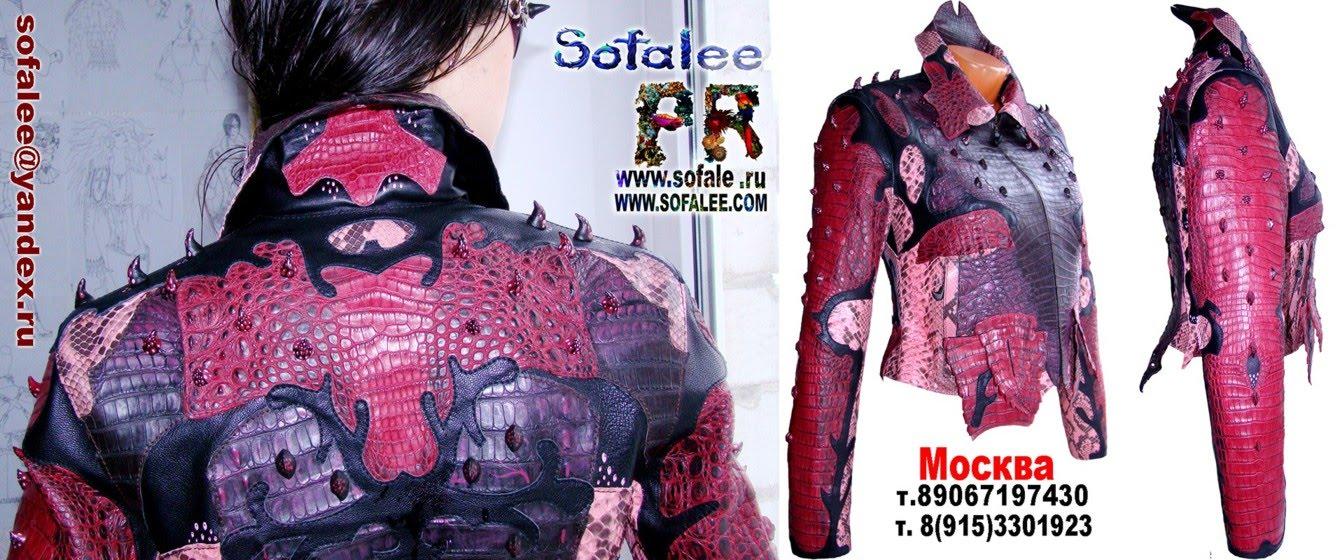 женская куртка из кожи крокодила питона 8