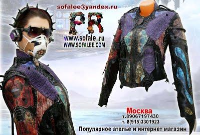 модная куртка из питона и крокодила 1