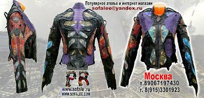 модная куртка из питона и крокодила 14