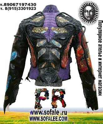 модная куртка из питона и крокодила 12
