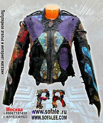 крутая куртка из питона и крокодила 3