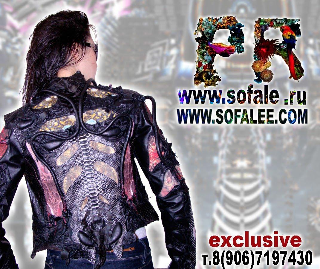 эксклюзивная куртка в стиле рок