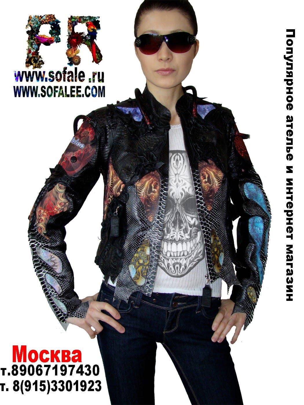 эксклюзивная кожаная куртка в стиле рок 10