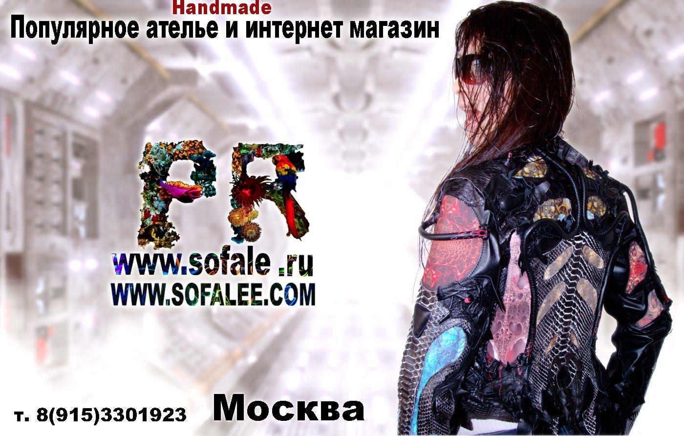эксклюзивная кожаная куртка в стиле рок 13