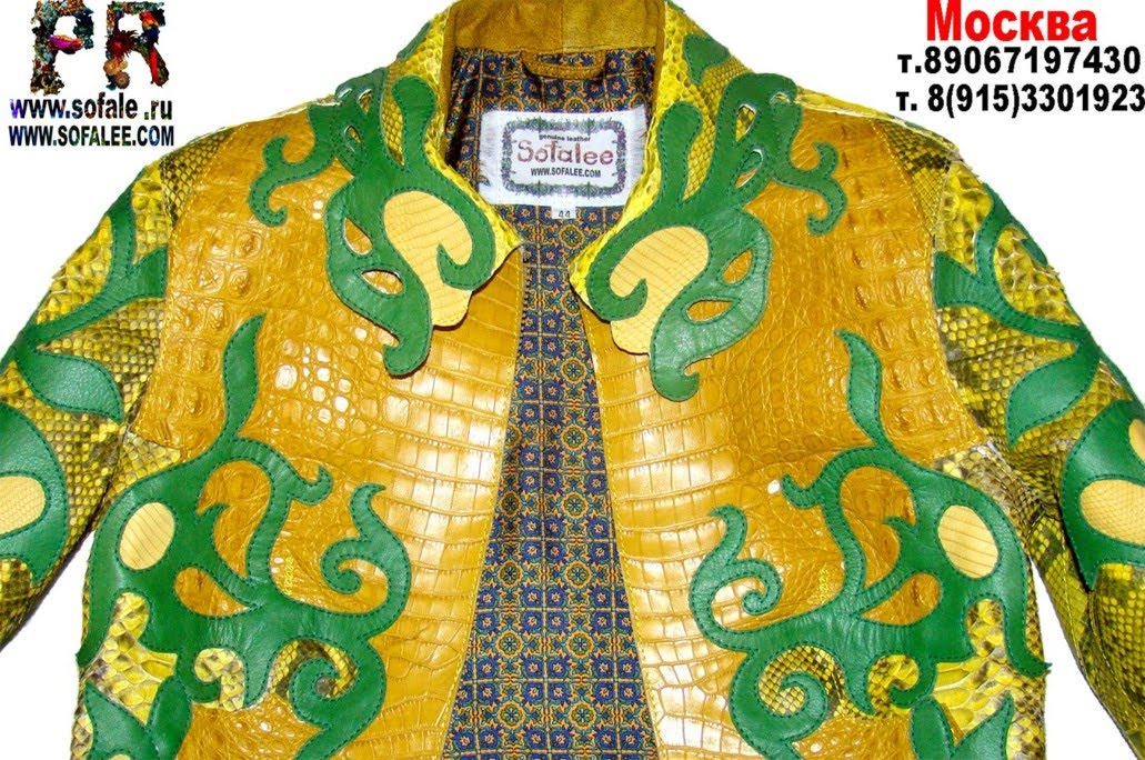 кожаная куртка из питона крокодила игуаны 5