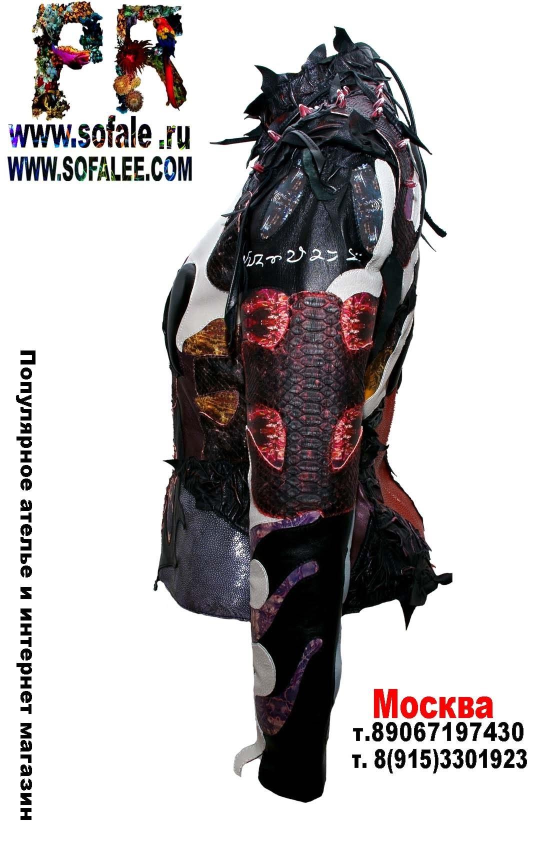 куртка из кожи крокодила питона ската 4