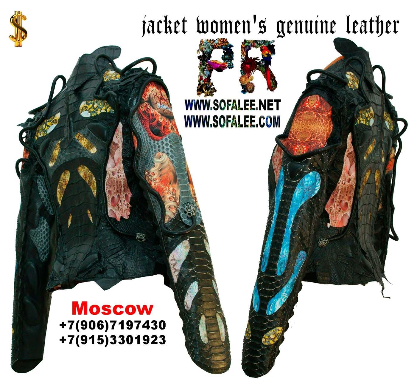 куртки из крокодила 000