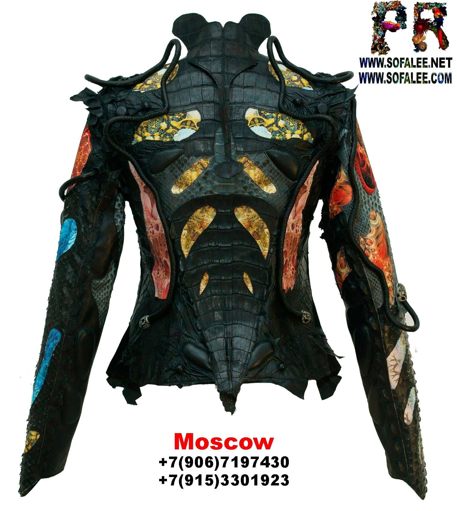 куртки из крокодила 00