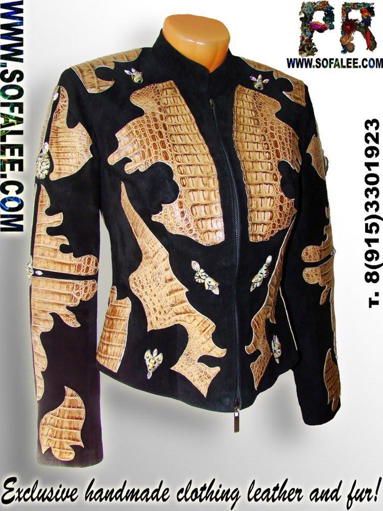 Куртка кожаная короткая женская, из кожи крокодила и замши.