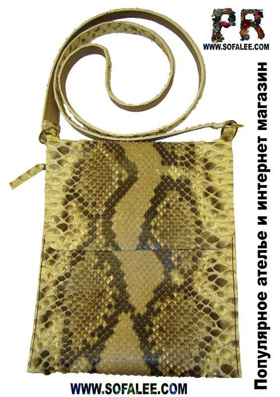 Женская сумка из кожи натурального питона.