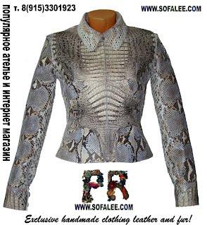 Женская Lux куртка из крокодиловой кожи и кожи питона